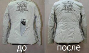 1380644419_remont-kurtki-putem-obrazovanie-novgo-shva-i-ushivaniya-stoimost-raboty-ot-100-grn