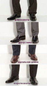 mens-pants-%d0%ba%d0%be%d0%bf%d0%b8%d1%8f